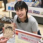 イラストレーター/安藤かえ