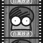 キモトケンジ