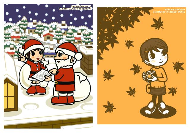 クリスマス / Fall