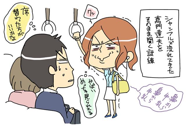 イラストレーター・デザイナー/きざみ葱