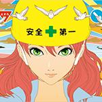 グラフィックデザイナー・イラストレーター/Hatoba