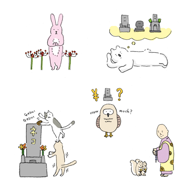 イラストレーター・デザイナー/磯田裕子